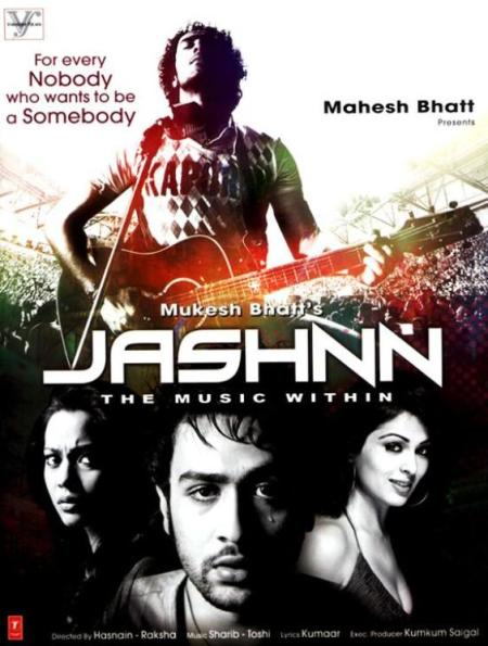 jashn-wallpaper