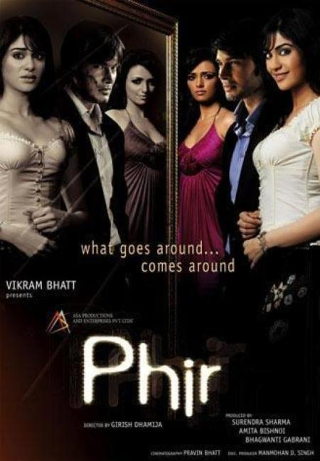 Phhir (2011)mediafire movie wallpaper songs Download{ilovemediafire.blogspot.com}